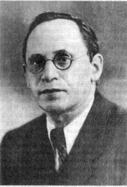 В.С. Мерлин (1898–1982)